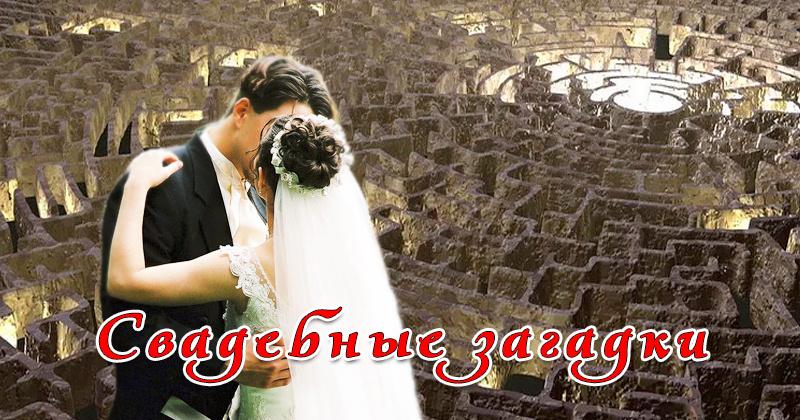 buket-k-serebryanaya-svadba-slushat