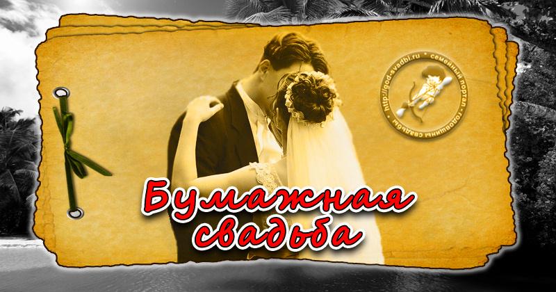 Открытка с годовщиной свадьбы 2 года мужу, день города шаблон